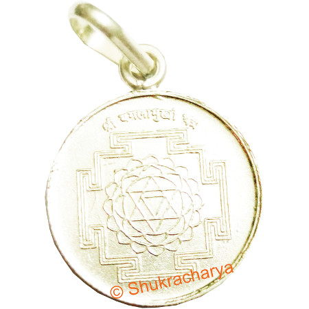 baglamukhi-yantra-locket