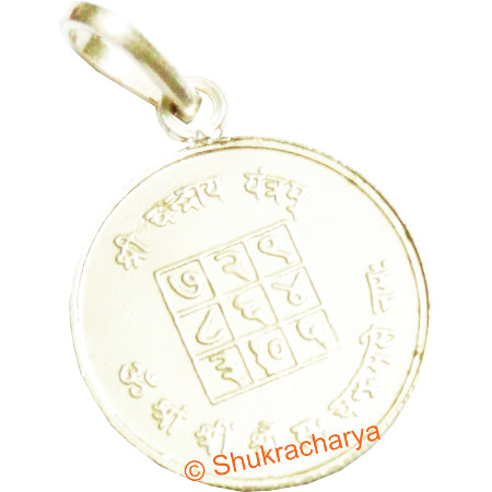 Chandra Yantra Locket (Silver)