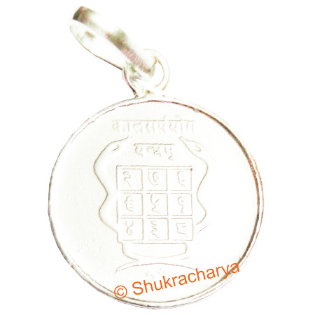 kaalsarp-yantra-locket