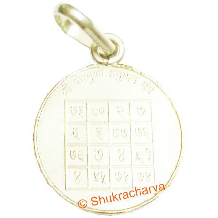Shri panchamukhi hanuman yantra locket silver astrology remedial shri panchamukhi hanuman yantra locket silver aloadofball Choice Image