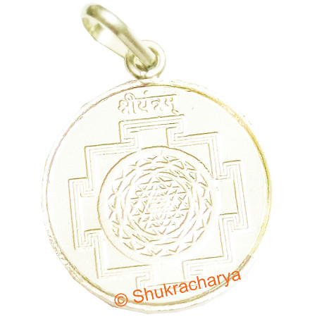 Shri Sri Yantra Locket (Silver)