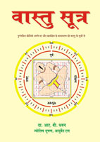, best seller astrology book